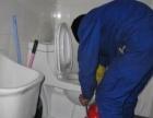 低价下水道疏通公司清理化粪池、隔油池、市政管道淤泥