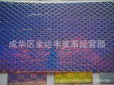 现货供应 0.5PU皮革压纹幻彩镭射鱼鳞