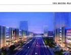 石家庄国际贸易城 带租约出售 继燕郊后又一项目