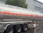 转让 油罐车东风35吨铝合金运油车低价促销