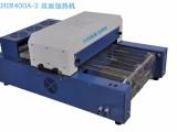 软化烘干机 辐射加热烘干机 高温干燥机 热固胶加热烘干机