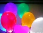 北京开业庆典夜光球租赁 升空夜光球租赁
