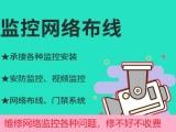 郑州电脑维修,网络维修网络安装,监控维修监控安装,正规公司