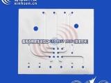 微型反应器,鑫海森专业生产各类微通道反应器