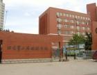 北京第二外国语学院韩国留学项目简介