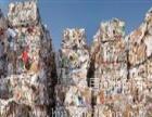 南通废纸回收