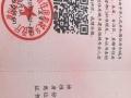 北融企业管理集团有限公司