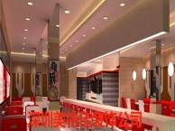 承接南山餐饮店装修,奶茶店,蛋糕店,面馆装修设计