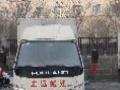 新疆宏远搬迁,保洁,家政24小时服务全城