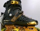 正品单排溜冰鞋、四轮双翘板滑板
