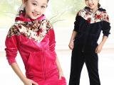 女童2015新款秋装 儿童韩版中大童卫衣金丝绒春秋套装女孩两件套