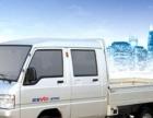 济南面包车及货车出租搬家拉货长途运输