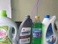 金美途汽车用品有限公司洗车液设备