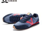 春季男士休闲鞋板鞋正品潮鞋反绒皮鞋英伦男鞋子韩版潮流