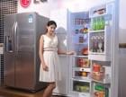 胶南冰箱洗衣机维修电话回收