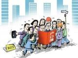 惠州有限制人员入户吗
