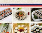 盐城韩式后裔特色炸鸡加盟一个全新的创业平台