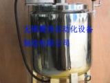 实验用真空搅拌机、水凝胶搅拌机不锈钢真空搅拌机、不锈钢搅拌桶