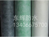 聚乙烯丙纶防水卷材生产厂 聚乙烯丙纶复合防水卷材生产