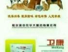 卫康~新一代宠物消毒产品