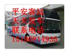 永康到沈阳的豪华客车(大巴车价格多少)151在哪坐?