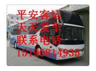 宁波到文山客车(卧铺)汽车15190814935++客车大巴