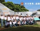 在线资讯报名 广州黄埔军校军事夏令营