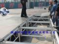 铝合金舞台,拼装舞台,快装舞台,移动舞台