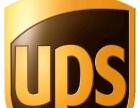 泉州安溪DHL快递,可寄食品,药品,茶叶,液体粉末