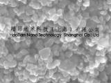 供应纳米钽粉 超细钽粉 微米钽粉
