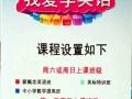 小学、初中英语、数学、作业辅导