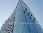 东莞黄江专业高空玻璃维修更换,高空玻璃窗户安装等