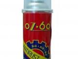 银晶牌OZ-60万能防锈润滑剂