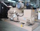 连云港发电机回收公司,二手珀金斯发电机组回收方式