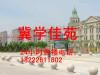 滨海新区-冀学佳园2室2厅-30万元