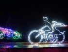红情绿意的创意创新灯光节展览灯光节制作灯光节策划