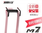 正星M7大跑台免安装家用跑步机 折叠迷你静音电动跑步机