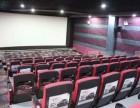 伯芝影院加盟费多少 影城加盟热线 娱乐影院加盟
