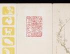 江苏集邮协会成立邮折(含80年猴票)