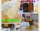薰衣草农场自产花草茶、100纯植物精油、手工精油皂
