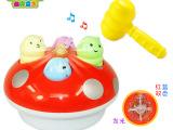仙邦宝贝快乐敲敲乐 打地鼠游戏机 早教益智玩具 婴幼儿玩具批发