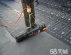 天津金龙防水公司承接各种屋面防水补漏防水工程