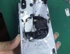 iphoneX后玻璃更換/蘋果手機摔碎屏幕維修