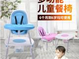 安贝乐多功能儿童餐椅婴儿餐椅分体两用高脚