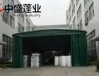 帐篷、活动蓬、移动推拉雨棚、排挡帐篷,工厂仓库帐篷