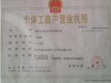 平江新城全天育婴师 48岁苏北阿姨找育婴工作