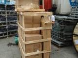 惠州到南通家具运输回头车返程车