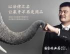 时尚摄影师李欧文-姚明-保护大象宣传片
