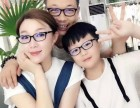 爱大爱手机眼镜招商加盟