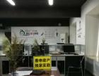 南坪 亚太商谷精装修办公房300平+全套办公家具